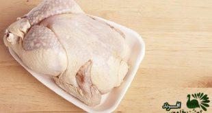 گوشت بوقلمون استرالیایی