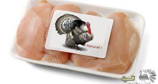 فروش گوشت بوقلمون منجمد