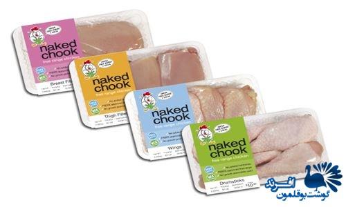 قیمت گوشت بسته بندی شده بوقلمون