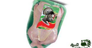 خرید گوشت بوقلمون منجمد